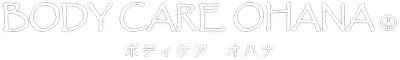 高田馬場のマッサージ、整体「ボディケア・オハナ」